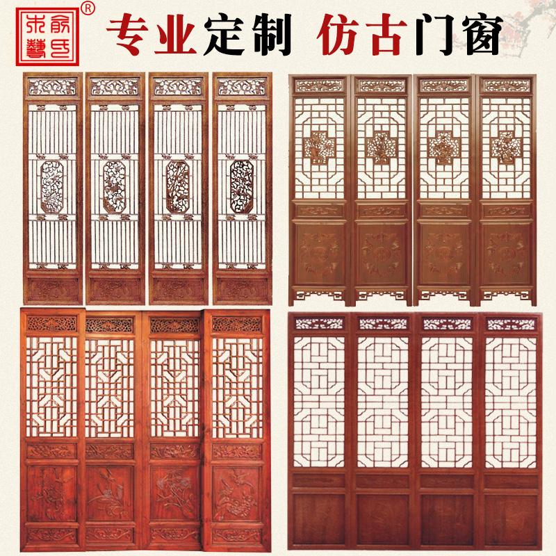 俞氏木艺中式复古仿古门窗YSMY-HC021