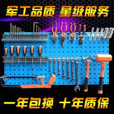 Витрина для инструментов Wan He XING/Yu