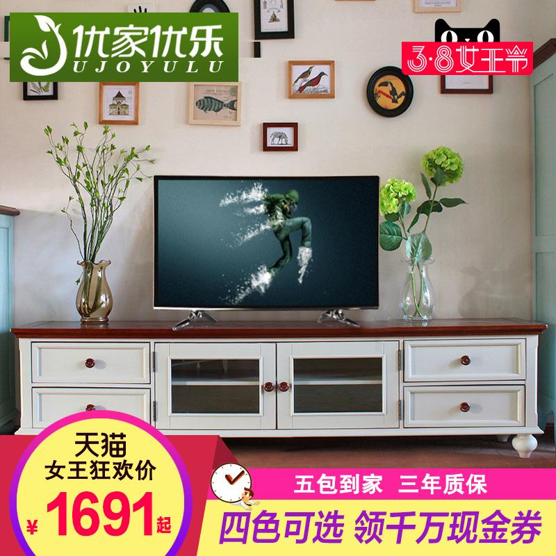 优家优乐美式实木电视酒柜A-B007
