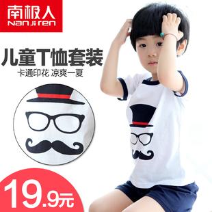 2016新款童装夏装中大童男儿童短袖T恤女童运动套装男童套装韩版