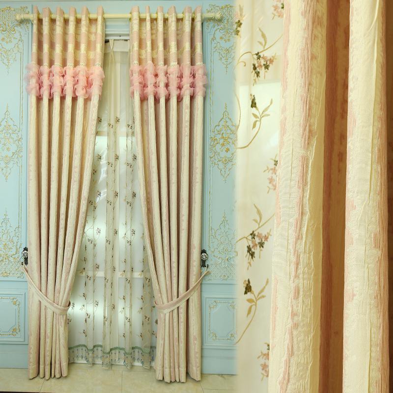 尚名格现代飘窗粉色布绣花纱帘窗帘遮光落地窗