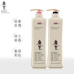 【2瓶装】阿道夫轻柔丝滑洗发水洗护套装