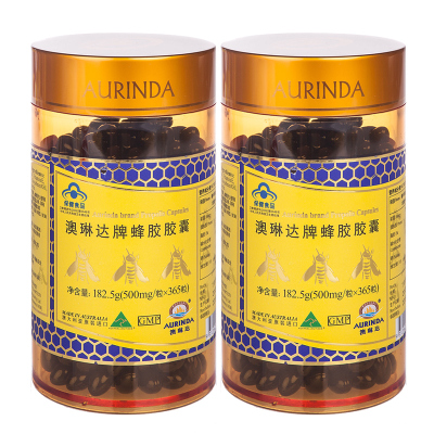 发3瓶 澳琳达牌蜂胶胶囊 500mg-粒*365粒*2瓶套餐 澳洲进口蜂胶
