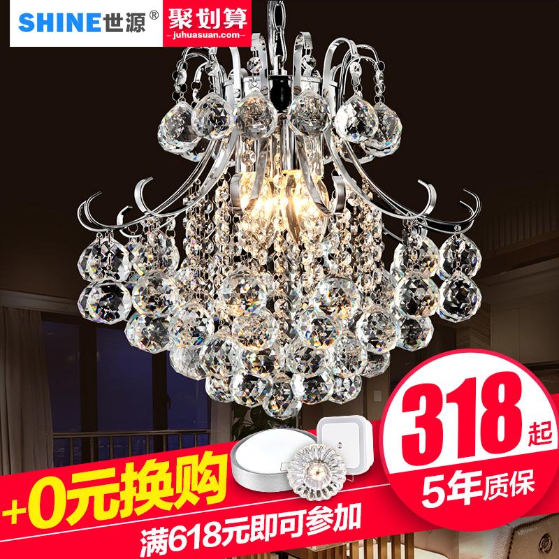 世源奢华led灯欧式水晶吊灯PL7107