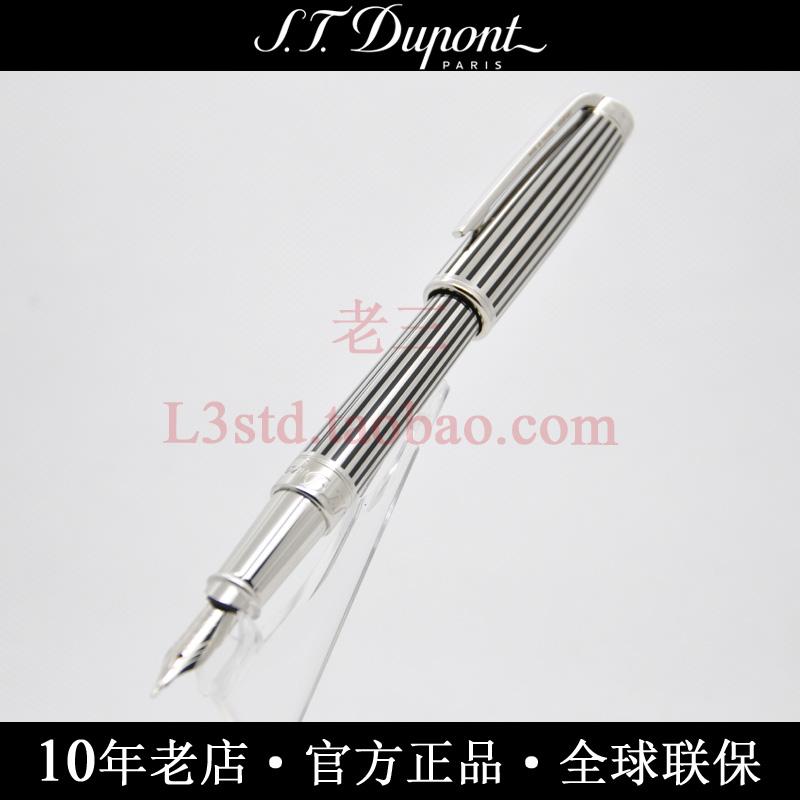 Ручка перьевая S.T.Dupont  OLYMPIO