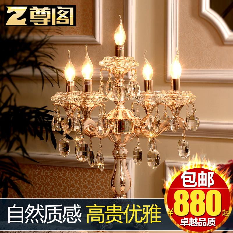 尊阁欧式创意水晶台灯Z108 CTE1405