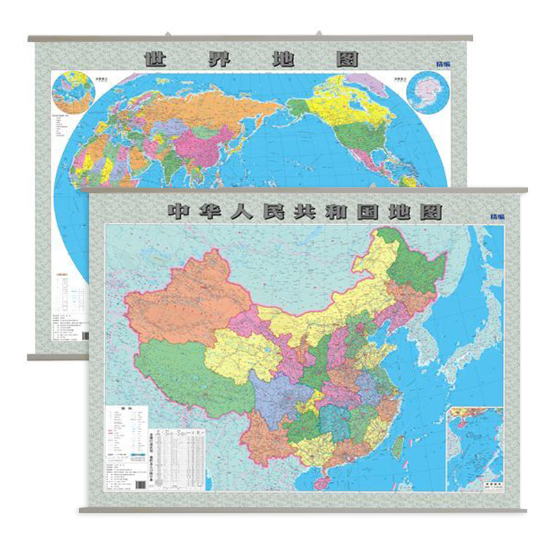 2018 new version of the peoples republic of china map wall map 2018 new version of the peoples republic of china map wall map world map wall gumiabroncs Image collections