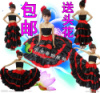 Promotions Children's Costumes Costumes Costumes Spanish Bullfighting Costumes Grand Opening Skirts Stage Costumes