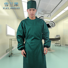Uniforms for nurses Shenandoah fruit xdl/022