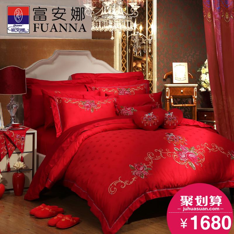 富安娜家纺婚庆大红床上用品811002539