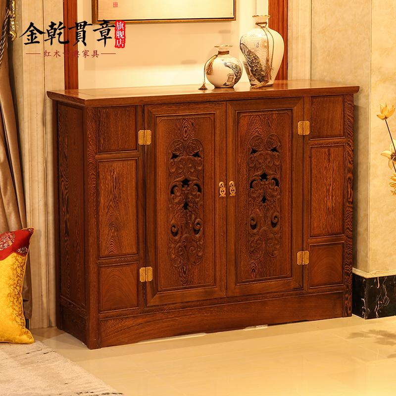 金乾贯章红木中式仿古储物柜JCYXG012