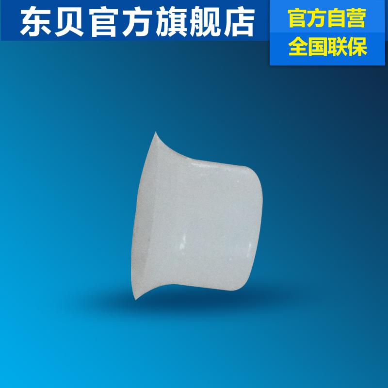 东贝三缸雪融机商用冰沙机xc112