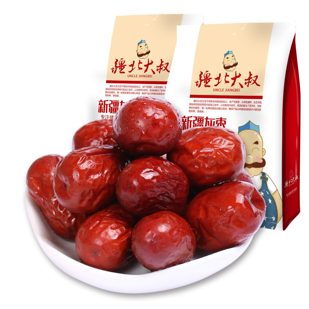 新疆特产 红枣 阿克苏灰枣 1000g