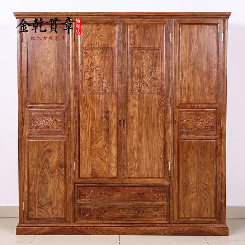 金乾贯章红木家具明清古典实木衣橱JQGZ089-SH