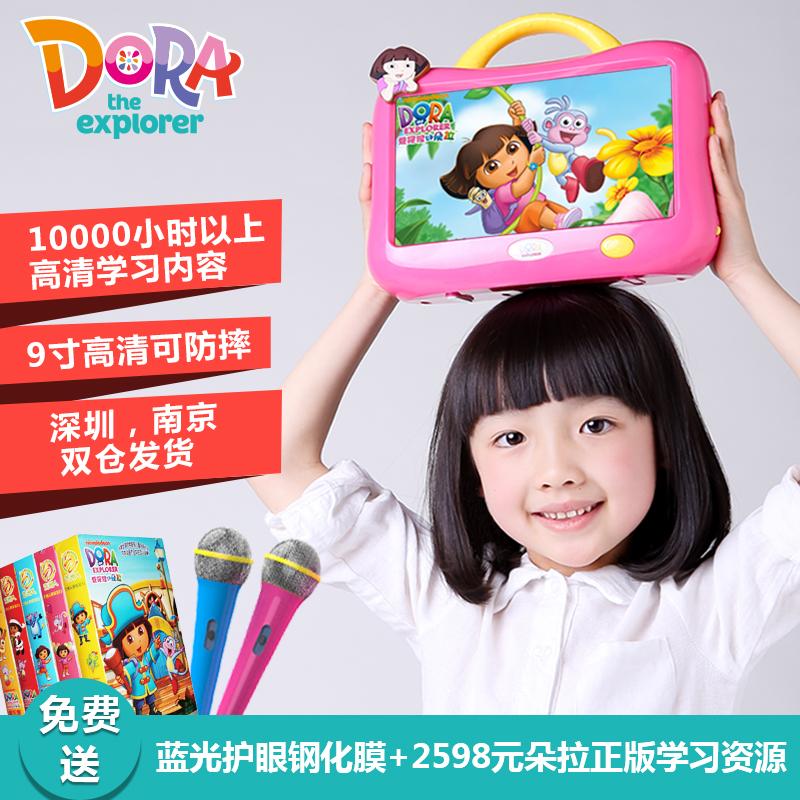 朵拉儿童触屏可充电早教机