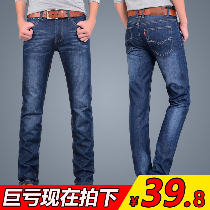 Jeans for men Ge Landi 6699