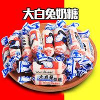 散装大白兔奶糖500g结婚庆年货喜糖80后怀旧零食年货糖果礼盒