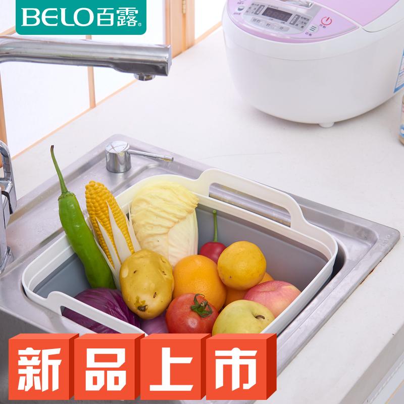 百露创新可折叠可移动水槽箱BL3784