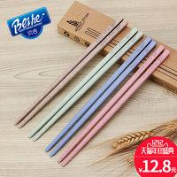 贝合 日式小麦家用环保防霉筷子套装 创意学生成人儿童防滑家庭装