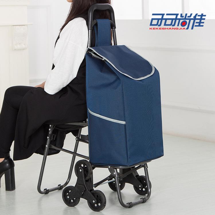 带椅子 爬楼梯购物车老年买菜车小拉车拉杆车手推车折叠带凳