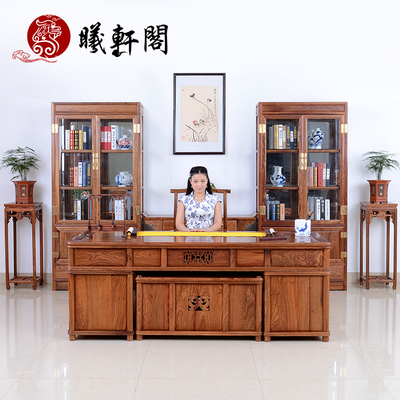 曦轩阁办公桌书fzhlm-bgz001