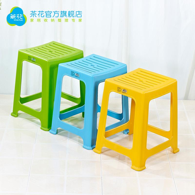 茶花条纹高凳0838 +A0838P套餐