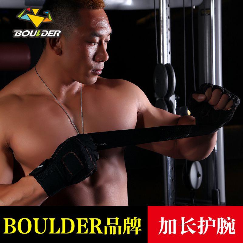 搏尔得健身手套男哑铃器械单杠锻炼护腕训练半指单车防滑运动装备