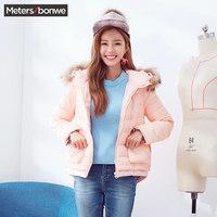 美特斯邦威羽绒服女士冬装毛领净色可爱连帽短款外套韩版学生潮