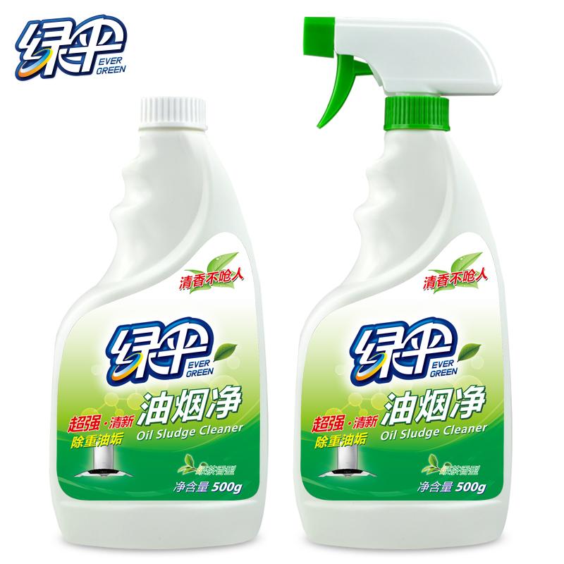 绿伞油烟净油污清洁抽油烟机清洗剂 家用厨房强力去重油污清洁剂