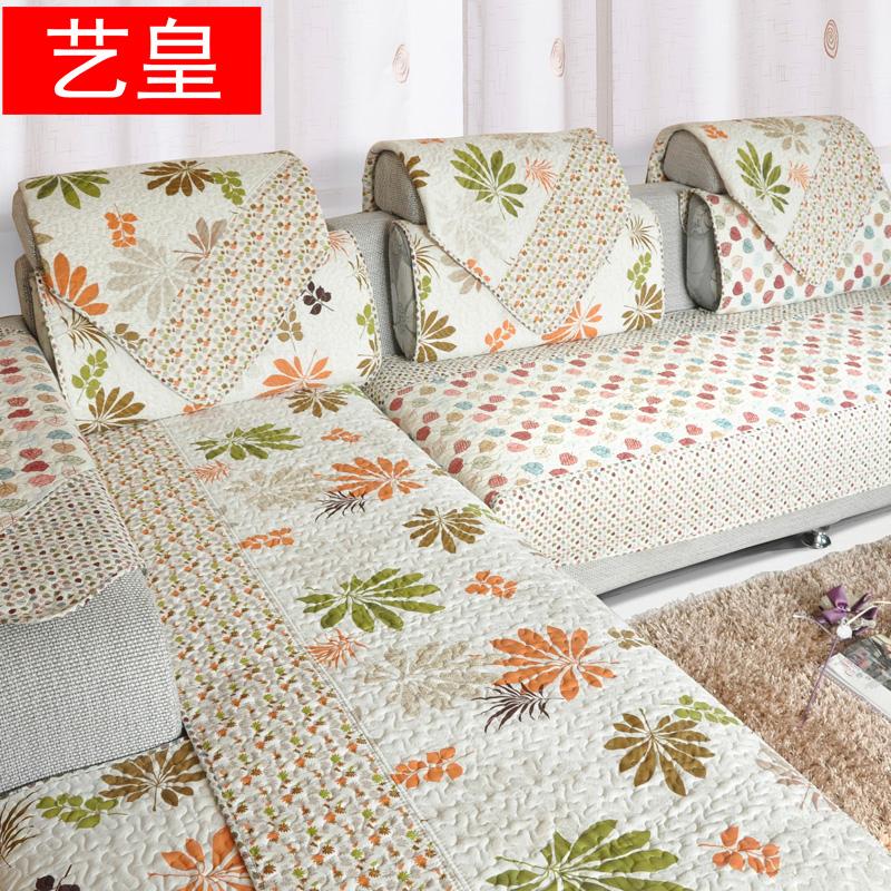 艺皇沙发垫55885688