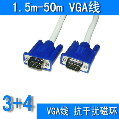 3+4 15 pin male to male 15 male to female VGA cable computer monitor extension cable 1.5/50m