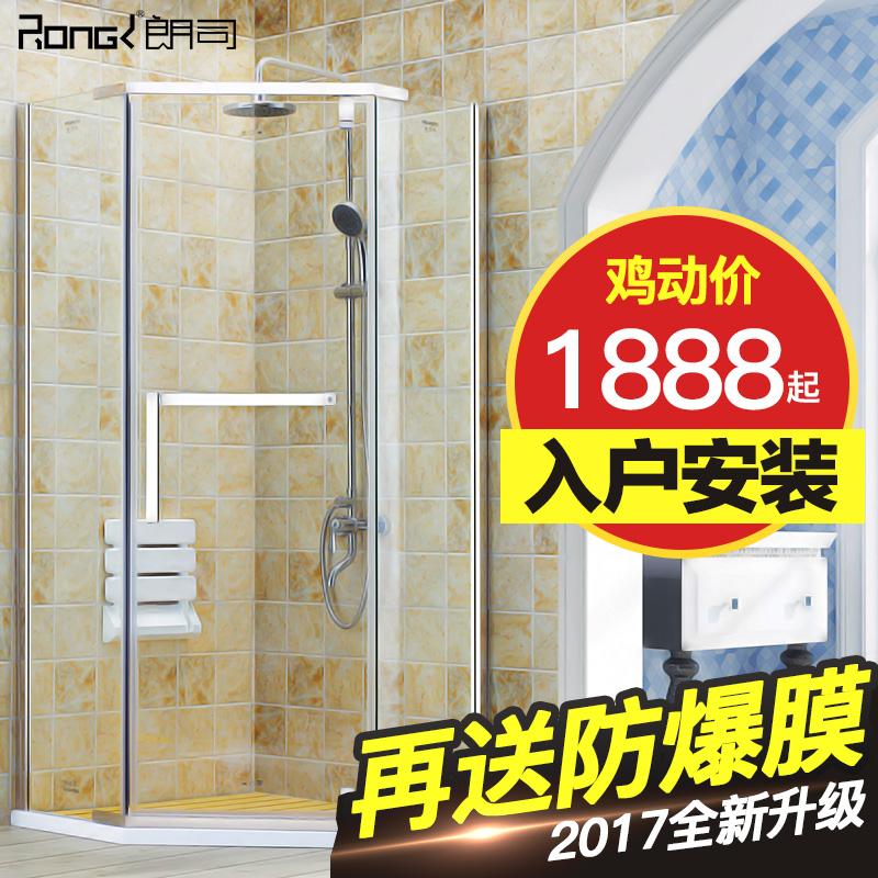 朗司钻石形淋浴房WL218