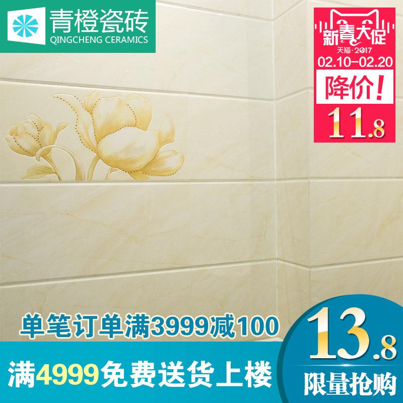 青橙简约瓷砖QC63083