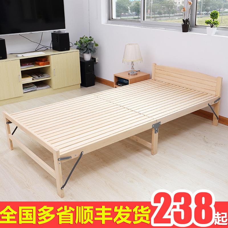 依尔实木折叠床fbc