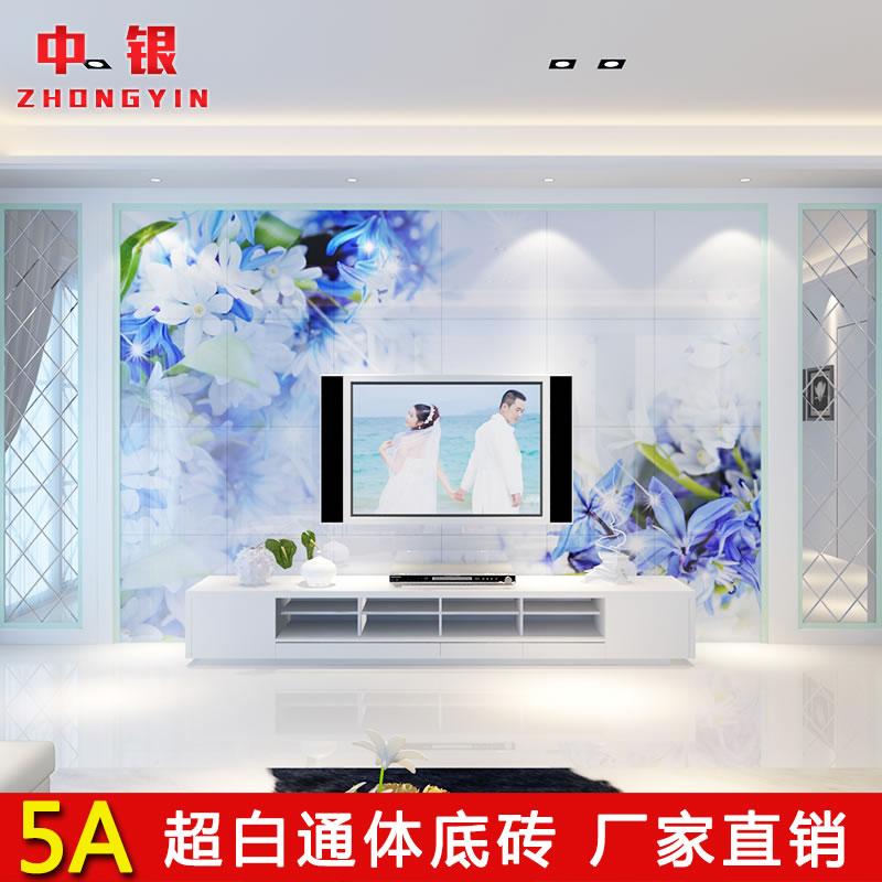 中银简约现代风格瓷砖蓝梦