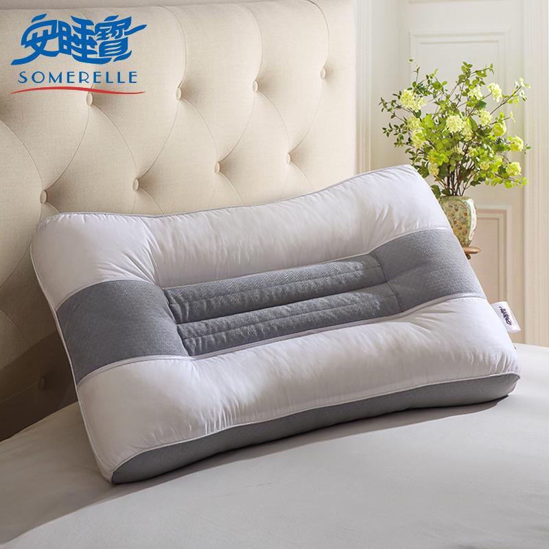 安睡宝枕头全棉决明子单人枕芯S62308AC