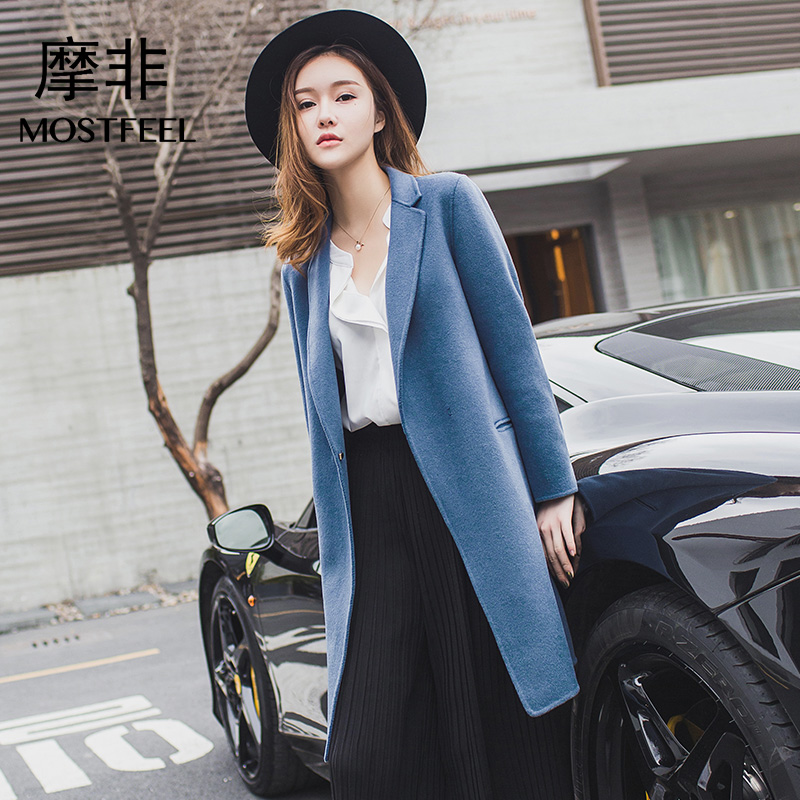2018冬装雾霾蓝双面呢羊毛大衣中长款毛呢外套女无羊绒韩版反季