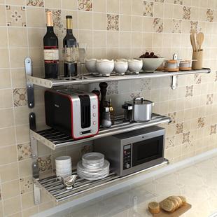 美宜家厨房隔板微波炉置物架 304不锈钢三角支架壁挂式书架