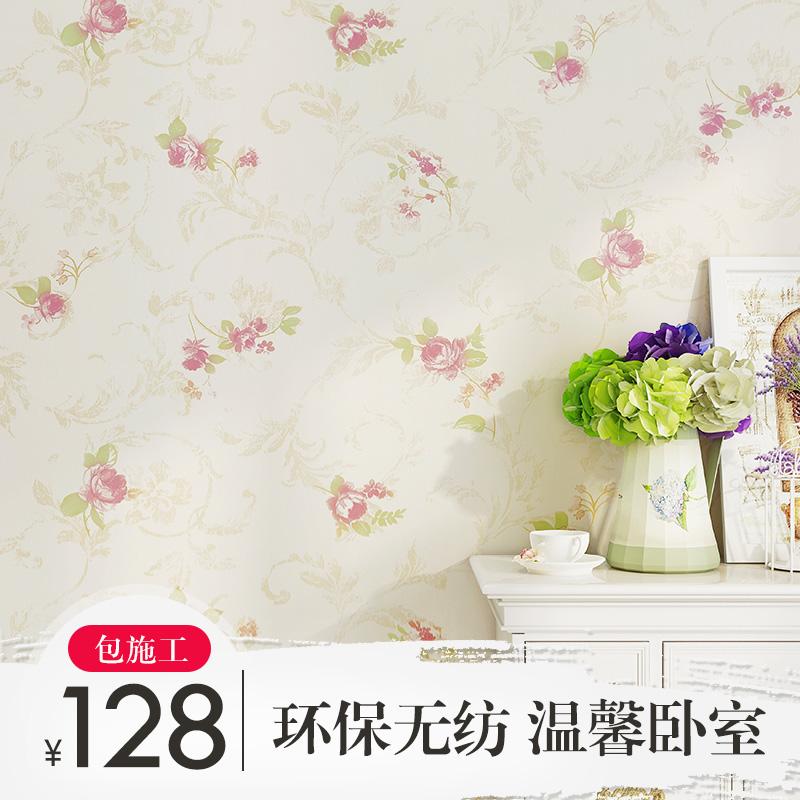 欣旺田园壁纸TSW5010