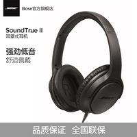BOSE Soundtrue耳罩式耳机II头戴式彩色耳机bose音乐耳机 有线控