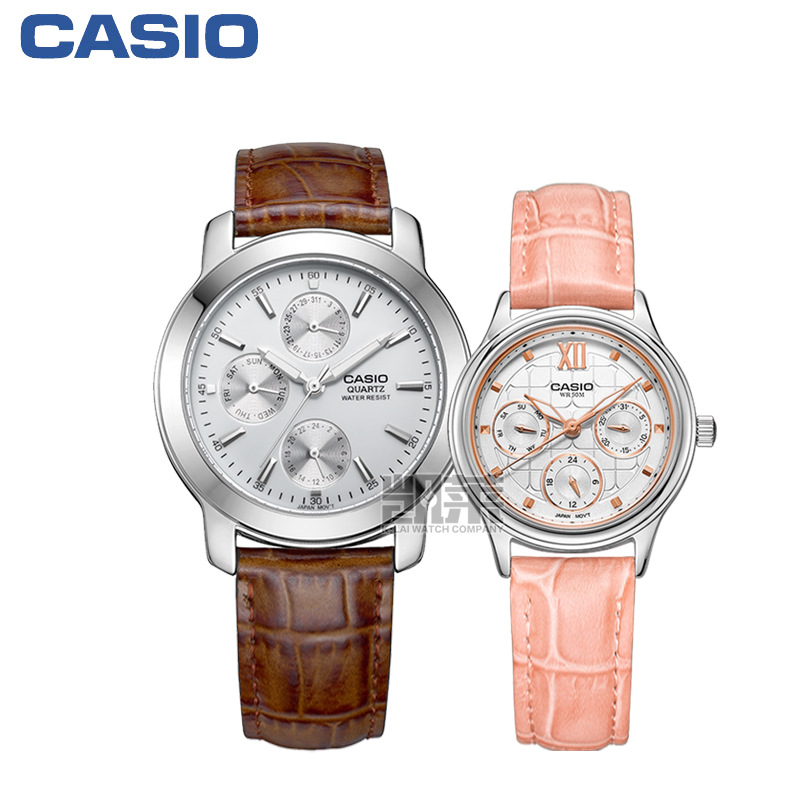 MTP-1192E-7A - CASIO Official Website