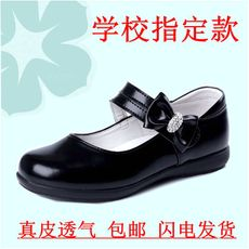 Children's leather shoes Other brands 229956