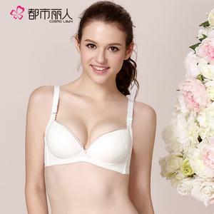 都市丽人商场同款文胸聚拢型蕾丝边纯色甜美可爱女士内衣BB7106