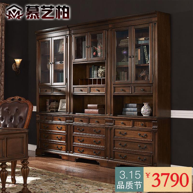 慕艺柏美式实木书柜m8201
