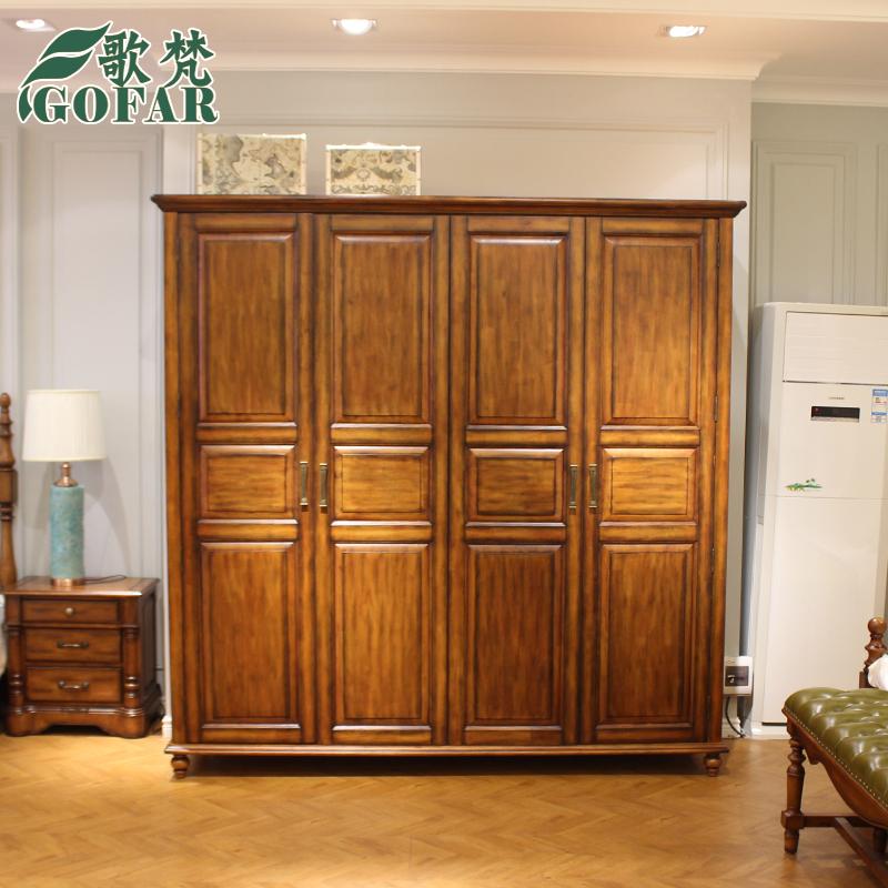 歌梵美式实木衣柜3门4门衣柜