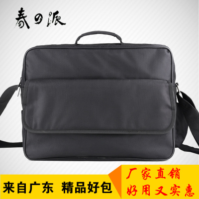 Yunda express package Oxford cloth shoulder bag men salesman special package waterproof courier bag large backpack