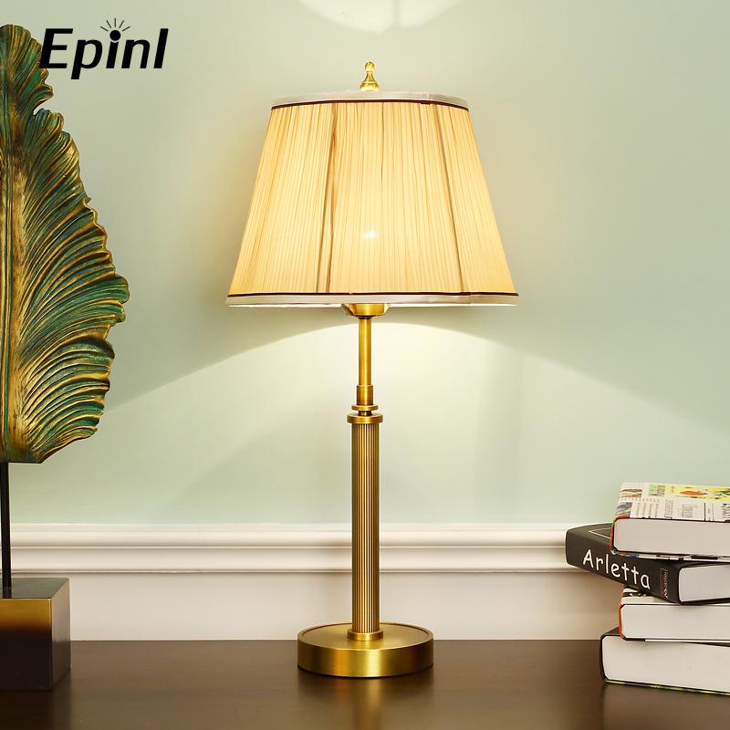 epinl纯铜台灯MC005