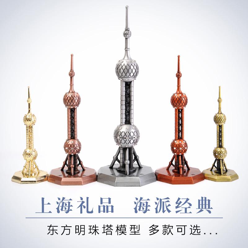 稻禾特色建筑东方明珠塔模型M-101225