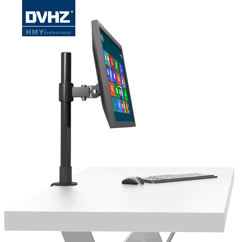 DVHZ晶电脑显示屏支架LC1250