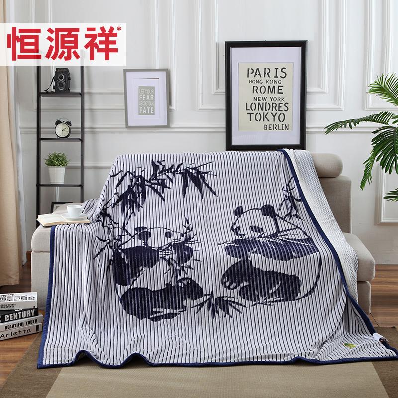 恒源祥家纺秋冬双层绒毯-熊猫